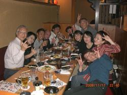 2008.11.17手話ソング