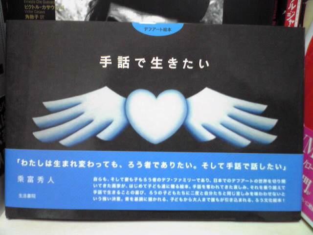 2008.11.27手話本
