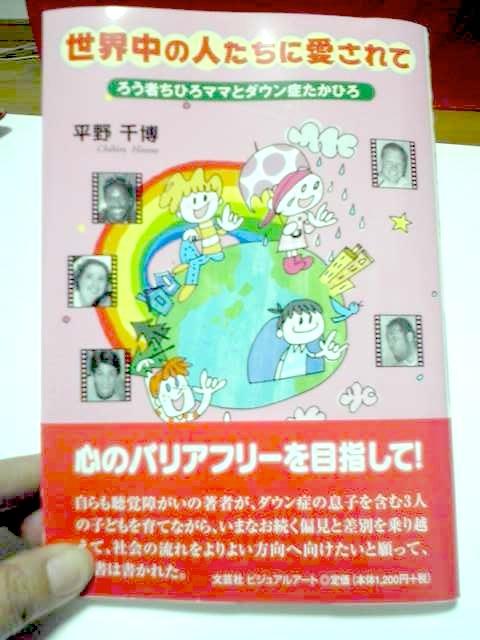 2月19日book