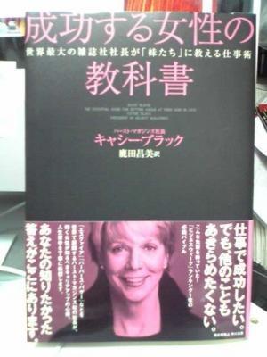 3月16日book