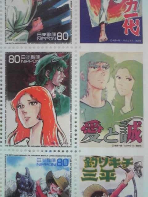 5月31日切手1