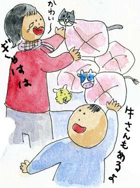 猫膀胱炎7