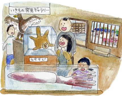 萩博物館5