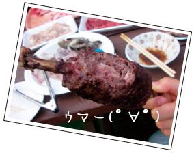 こんがり肉ウマ