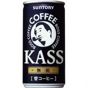 kann coffee