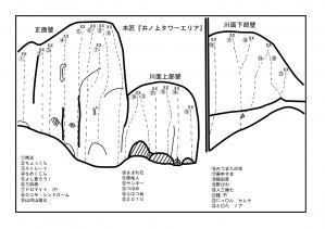 井ノ上タワーとぽ