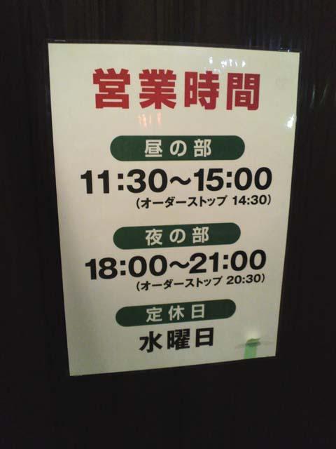 katayama_011.jpg