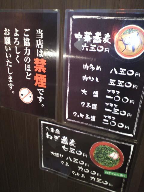 katayama_013.jpg