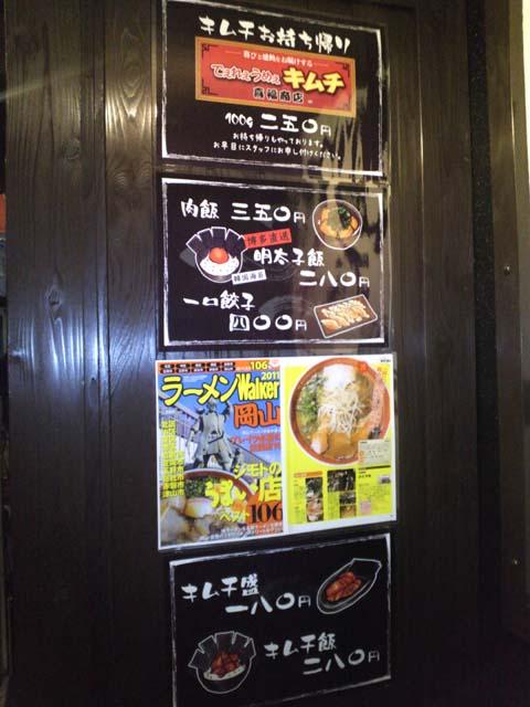 katayama_014.jpg