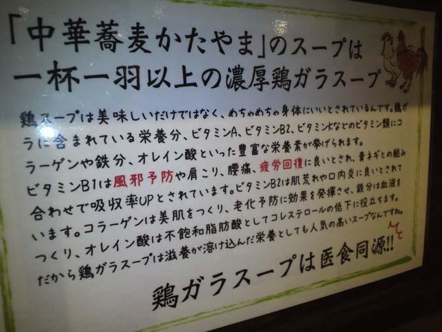 katayama_015.jpg