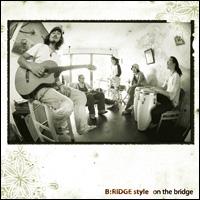 bridgeee.jpg