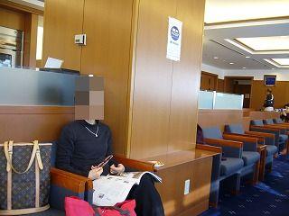 ノースウエスト航空のトラブル