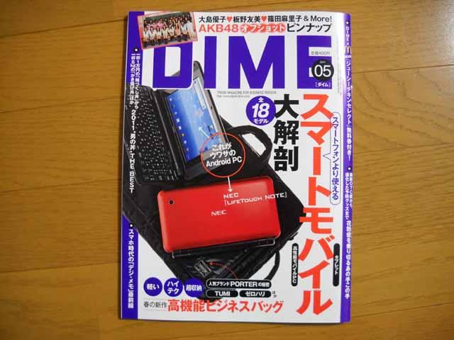 DSCN1250a.jpg