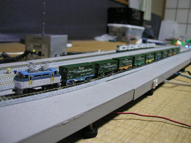 P1150051.jpg