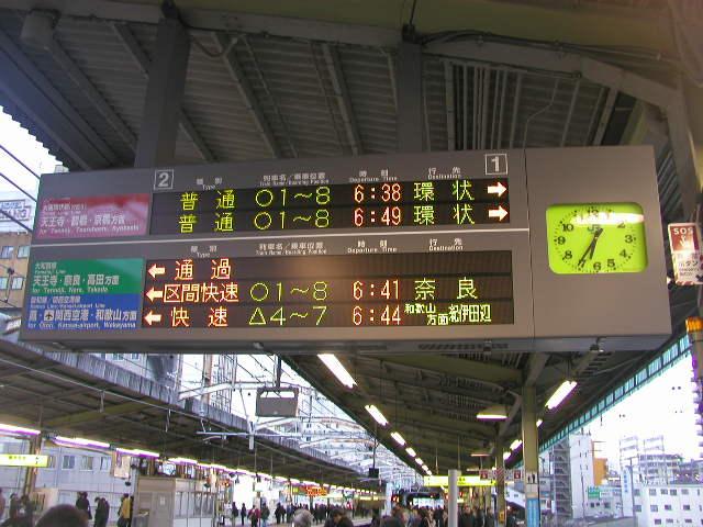 P3020117.jpg