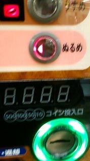 20091111155812