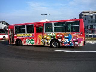 岡崎拠点快速バス「OKAZAKI EXPRESS」