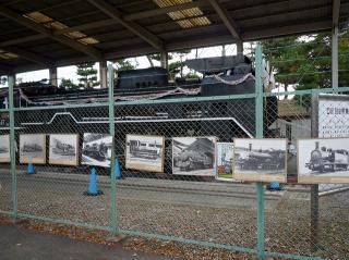 蒸気機関車 D51 688号