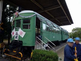 名鉄 モ401