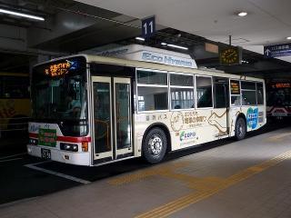 名鉄  ハイブリッドバス ECO HYBRID 基幹バス  「日本のいきもの」