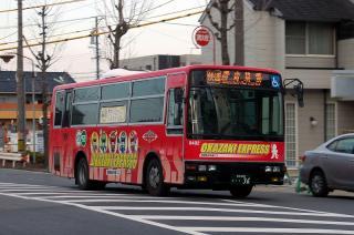 岡崎拠点快速バス(OKAZAKI EXPRESS)