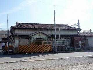 名鉄 布袋駅