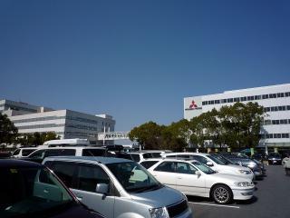 三菱自動車 岡崎工場