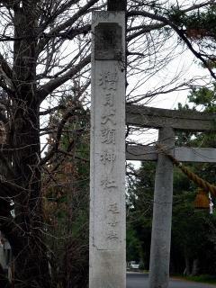 糟目犬頭神社
