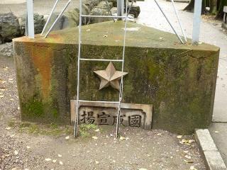 八幡社の塔