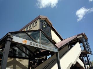 JR東海 西岡崎駅