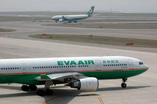 EVA Airways A330-200