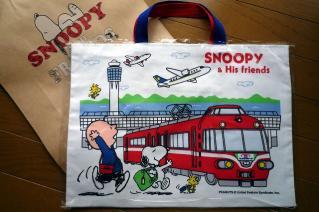 ピーナッツ60周年記念 めいてつ限定「スヌーピー」ファミリアオリジナルトートバッグ
