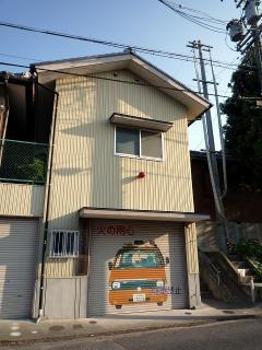 六名消防団第四部車庫警備室とホース乾燥塔