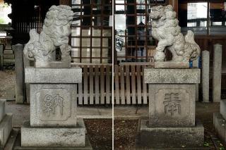 金山神社の狛犬