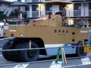 川崎重工業 K20II タイヤローラ