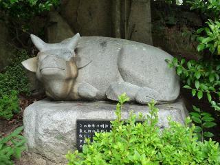 岡崎天満宮の神牛