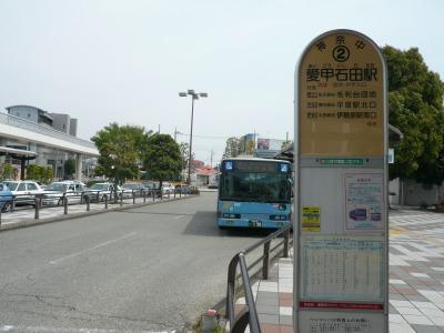 小田急線愛甲石田駅北口バス乗り場