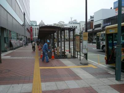 JR平塚駅北口