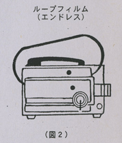 8mm3no15.jpg