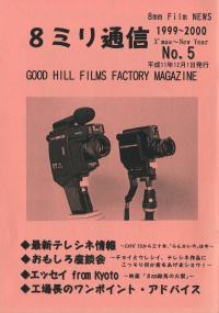8mm5no30_convert_20090109165627.jpg