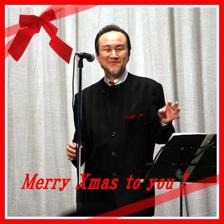 千秋さんのメリークリスマス