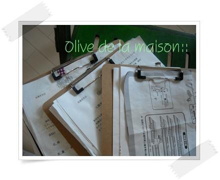 DSCN1089.jpg