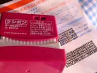DSCN6171_convert_20090314162521.jpg