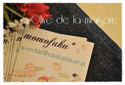 momofuku1.jpg