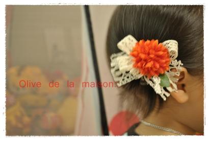 ribon11.jpg