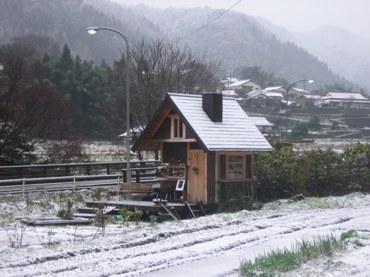 初雪 231209