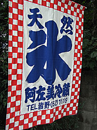 2010-06-26_0002.jpg