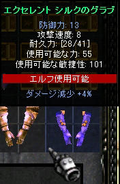 050624_02.jpg