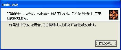 061012_04.jpg