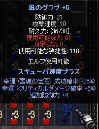 061016_2.jpg